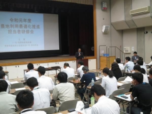 令和元年度 農地利用最適化推進担当者研修会が開催されました