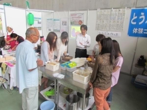 「食育推進全国大会」が長野市で開催されました!<br /> 〜長野県農業会議もブース出展・豆腐作り体験大好評!〜