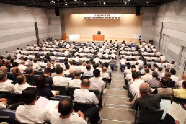 平成30年度農地利用最適化推進研修会が開かれました